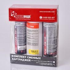 Комплект картриджей Новая Вода NW-K104
