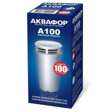 Картридж Аквафор А100