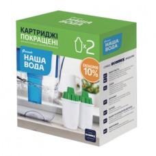 Картридж Наша вода улучшенный (№5)  для фильтра-кувшина (2 шт)