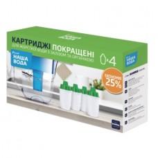 Картридж Ecosoft (Наша вода улучшенный (№5)  (3+1) для фильтра-кувшина