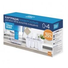 Картридж Ecosoft (Наша вода универсальный (3+1) для фильтра-кувшина
