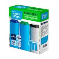 Картриджи для проточных фильтров, настольных и насадок на кран