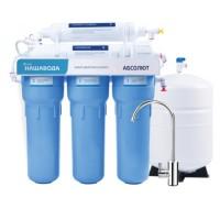 Наша вода Absolute MO 5-50
